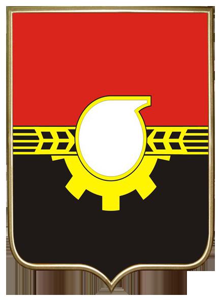Сайт администрации г. Кемерово
